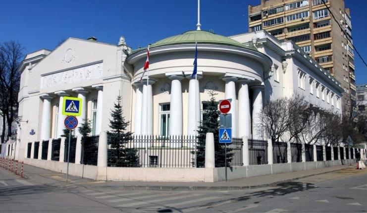 Посольство Австрии в РФ